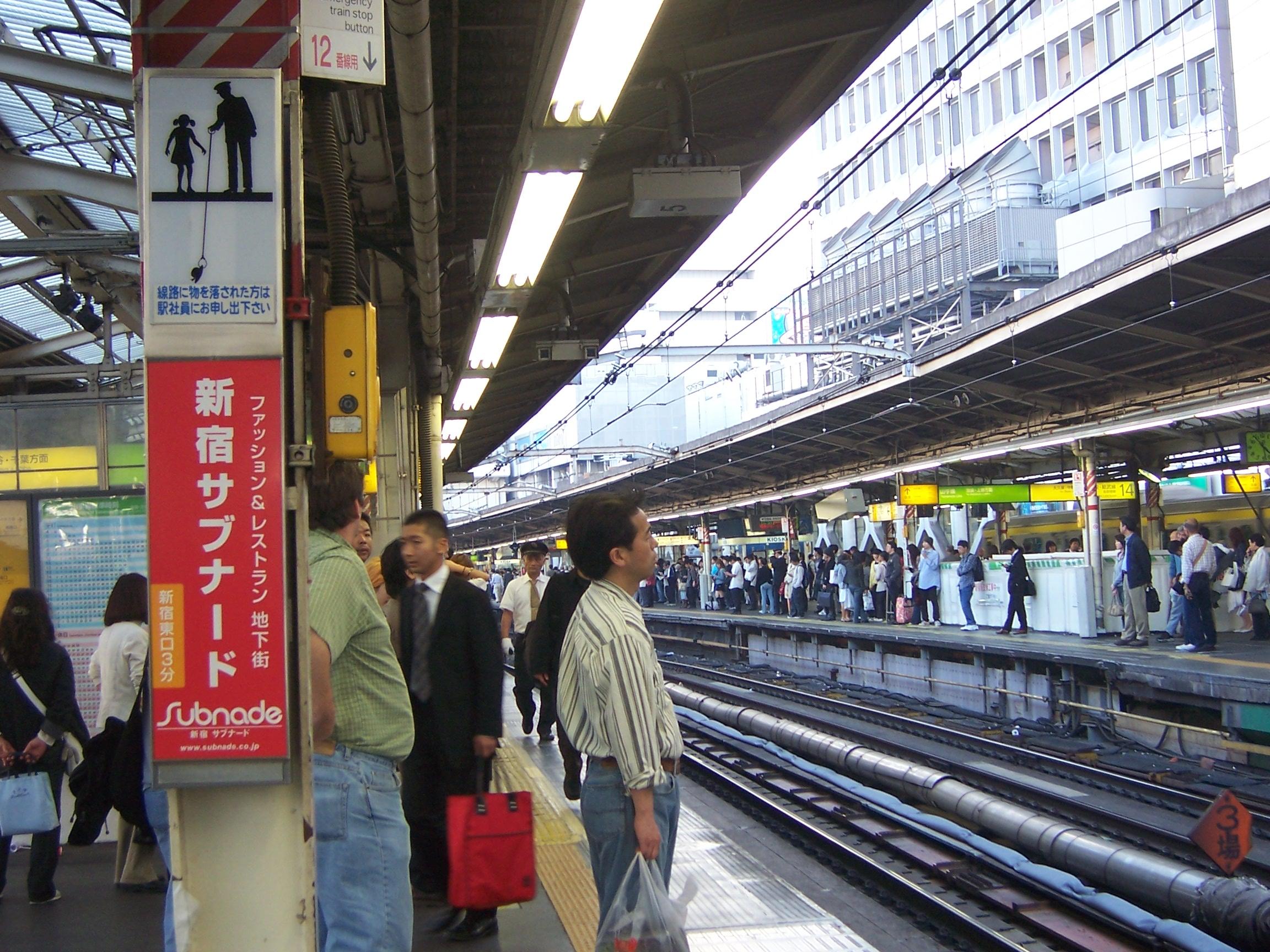 Што японки творят в метро 13 фотография