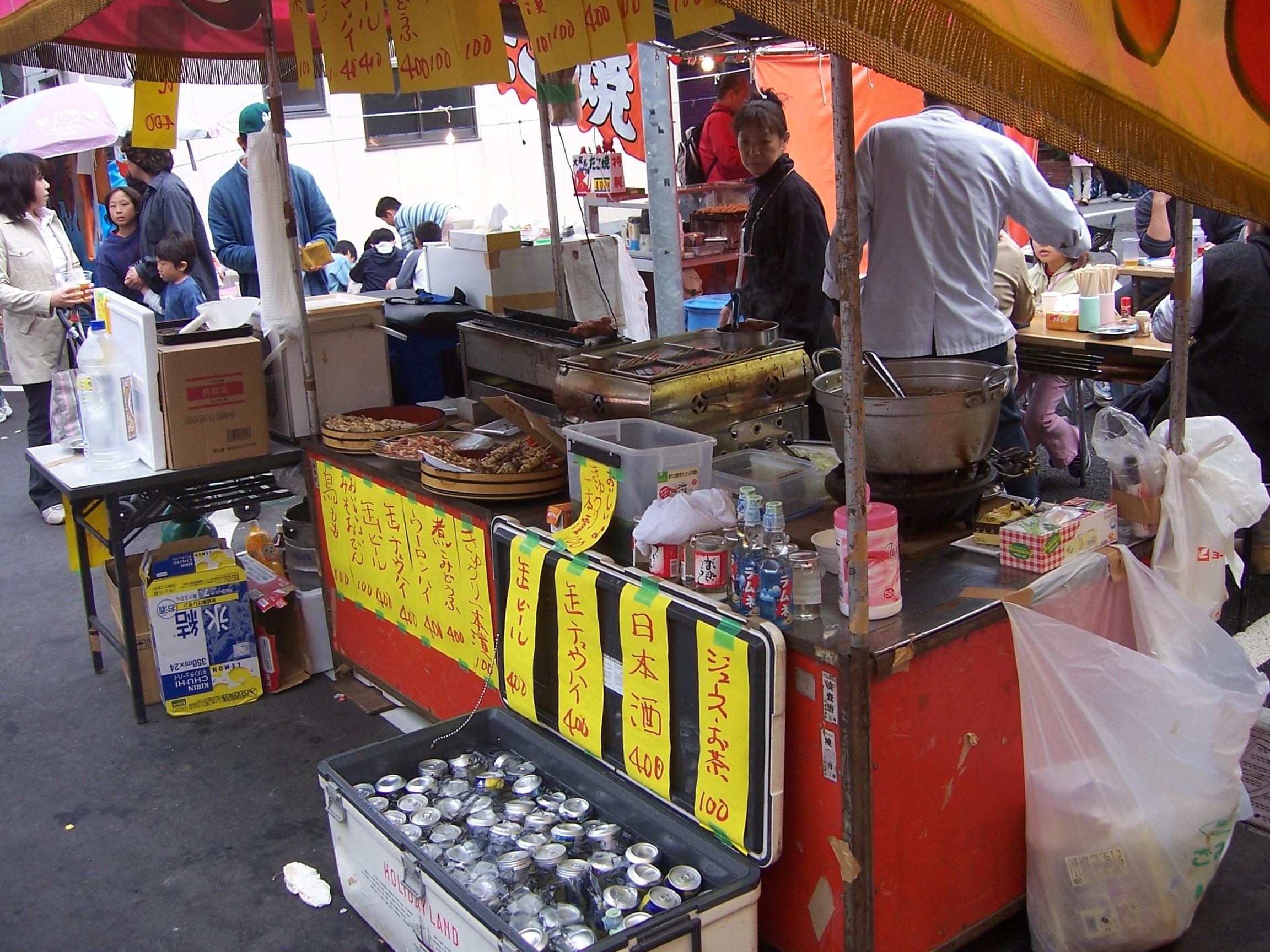 Simbolos Magicos Y Antiguos 30 Pinceles besides Parodiando Deja Dos Muertos in addition C  m additionally  besides Restaurantefuentelalloba blogspot. on de la fuente